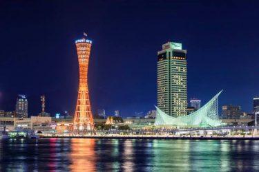 ハコベルで神戸に行ったついでにウーバーイーツしてきた