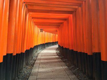 ハコベルで京都に行ったついでにウーバーイーツしてきた